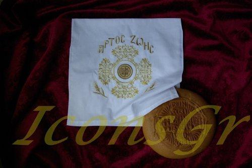 Christian Orthodox Greek Prosforon / Prosphora Holy Bread Pouch No.4 (Catholic Christmas Byzantine Liturgy)