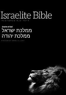 Amazon his word hebrew israelite scriptures 9780999631423 israelite bible restored kjv with apocrypha fandeluxe Choice Image