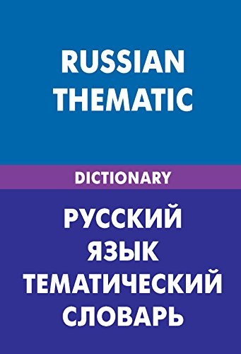 Russian Thematic Dictionary For English Speakers 20 000 Words