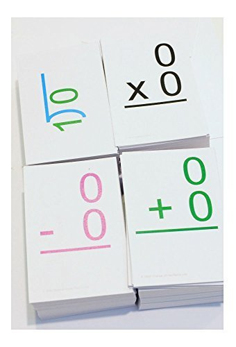 All Possible 0-12 Addition Subtraction Multiplication Division Math Flash Cards