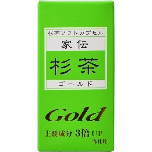 家伝 杉茶ゴールド 100粒 B0013N1VQK
