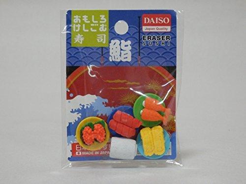 Daiso Eraser Sushi by Daiso