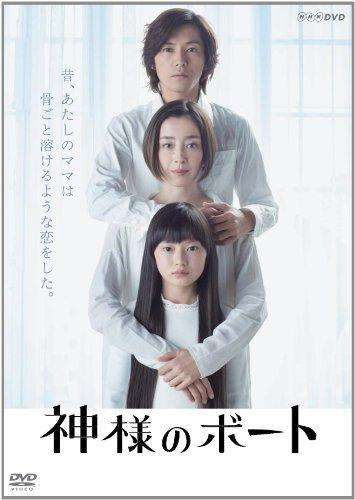 Japanese TV Series - Kamisama No Boat (2DVDS) [Japan DVD] DSZS-7770