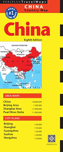 China Travel Map Eighth Edition (Periplus Travel Maps)