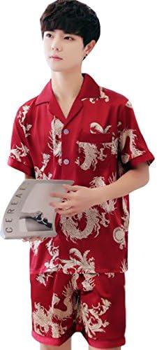 メンズ ルームウェア 前開き パジャマ 夏着 薄手 半袖シャツ 短パン セットアップ 柄 プリント ツルツル 涼しい 寝間着 上下セット ゆったり コンフォート おしゃれ 魅力感