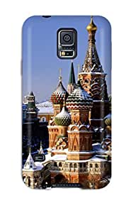 Brooullivan Fashion Protective Red Square Russia Case Cover For Galaxy S5