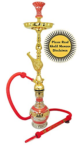 "KHALIL MAMOON OUD 35"" COMPLETE HOOKAH SET: Single Hose shisha pipe. Handmade Egyptian Narguile Pipes. These are Traditional Heavy Metal Hookahs with a jumbo glass vase. by Khalil Mamoon"