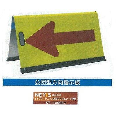 安全サイン8 額 (建設業の許可票用) ベース 約H392×W508mm用 カラー:ゴールド B075SPH5DQ