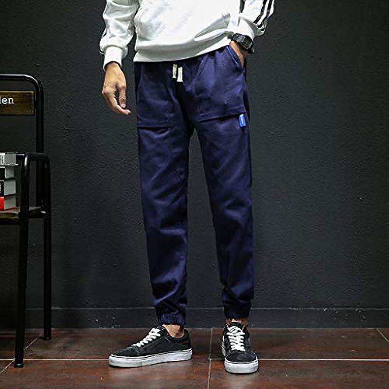 MONDHAUS spodnie męskie spodnie cargo, spodnie do noszenia w czasie wolnym, spodnie sportowe, spodnie outdoorowe, taperedJogging, spodnie Slim Cotton, swobodne, slim fit, regular fit, spodnie cargo, wąskie nogawki: