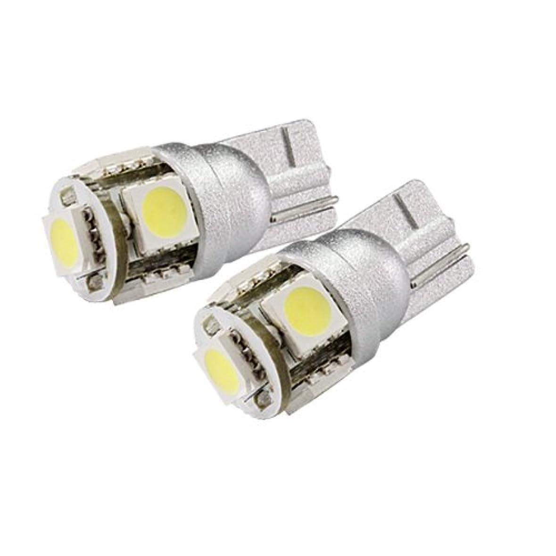 ブランド名カエル編集者JVSISM 2個W5W T10 2 SMD 3030 LED車用電球スーパーブライトホワイト室外日中走行灯バルブ12Vライセンスプレートライトターンライト信号ライトトランクランプ