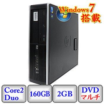 【逸品】 【中古デスクトップパソコン】HP 160GB 6000 Professional Pro SFF [AT492AV] 32bit -Windows7 Professional 32bit Core2Duo 2.93GHz 2GB 160GB DVDマルチ(S0704D023) B00M1FPSRM, 造花の専門店 きつつき:1c7b8bf8 --- arbimovel.dominiotemporario.com