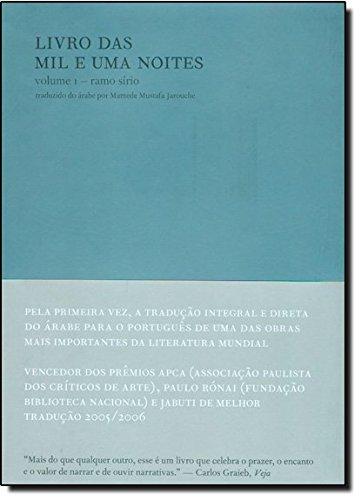 Livro Das Mil E Uma Noites - Volume 1