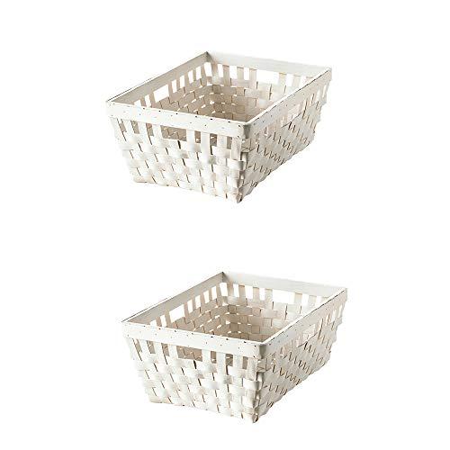 IKEA KNARRA Basket (Pack of 2, 15x11 ½x6 ¼, White)