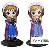 Q posket Disney Characters Anna アナと雪の女王 アナ 全2種セット