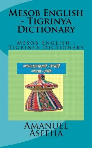 Mesob English - Tigrinya Dictionary: Mesob English - Tigrinya Dictionary (English and Tigrinya Edition)