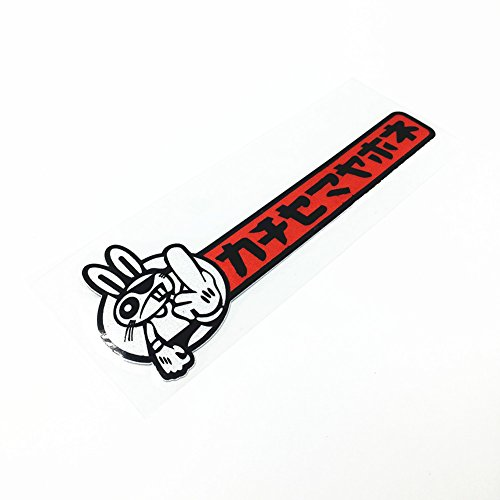 DXYMOO Pack of 2PCS Motorcycle Racing Bike Car Sticker Decals for Japanese OH YEAH Rabbit JDM D1