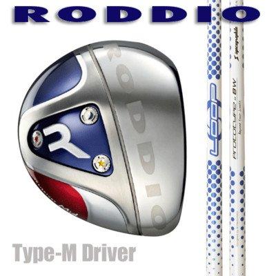 RODDIO ドライバー Type-M LOOPループプロトタイプBW SR 10.5°/オレンジ B01BLXZNMY