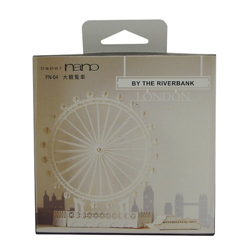 Paper nano Ferris Wheel (japan import)