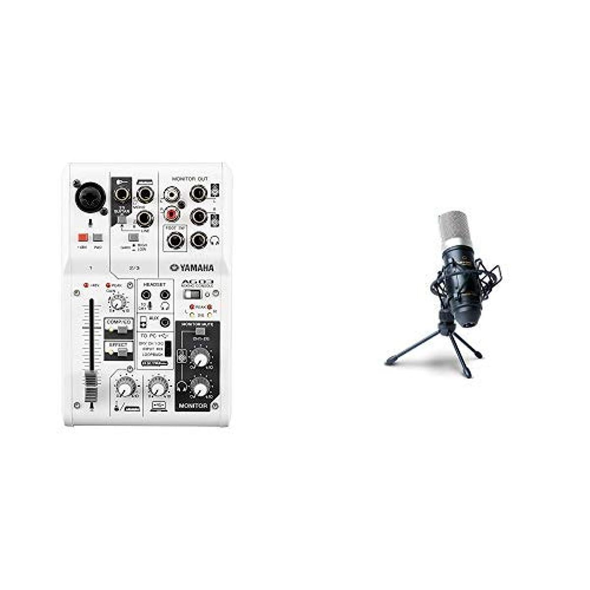[해외] 야마하 YAMAHA 웹 캐스팅 믹서 3채널 AG03 고음질 송신 녹음 세트