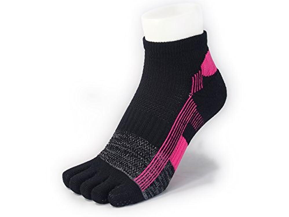増加するリラックスハミングバードエコノレッグバリエ 5本指ソックス+パイル編みクッション付 (22~25㎝?ブラック)テーピング ソックス スポーツに 【エコノレッグ】【レディース 靴下】 (ブラック)