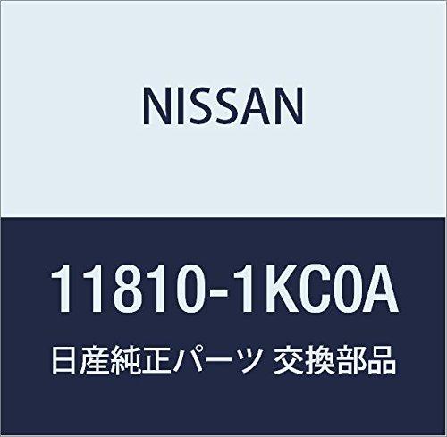 Nissan 11810-1KC0A, PCV Valve