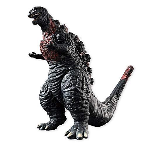 BANDAI 2016 Shin Godzilla 3.5 inch Figure