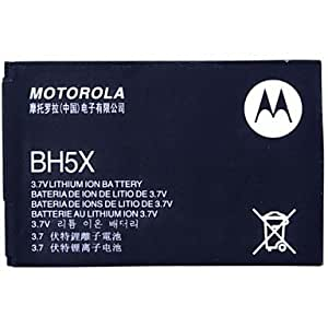 BH-5X 1500mAh Replacement Battery for Motorola Droid X xtreme MB810