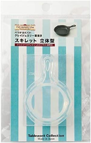 亀島商店 クレイジュエリー型抜き スキレット 立体型 ホビー用ツール 1017