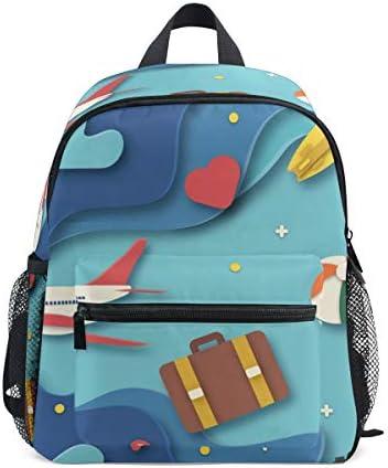 リュック 子供用 星空 たび きれい キッズ デイパック 大容量 軽量 通園 保育園 3-8歳 遠足 リュックサック 女の子 男の子 旅 プレゼント