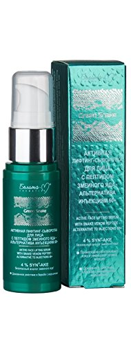 FACIAL SERUM | analogue of peptide of the poison of the temple viper SYN-AKE | have a complex rejuvenating effect | Hyaluronic acid, Collagen, Elastin, Ginseng, Ginger, Bethanin | Anti-aging. 30 g. Analogue Line