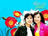 Terms of Endearment Aka Conditions of Love (Korean Drama) with English Subtitle