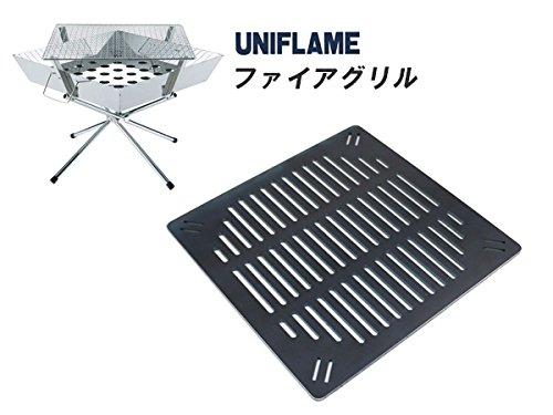 ユニフレーム ファイアグリル 対応 グリルプレート 板厚6.0mm(グリル本体は商品に含まれません) B07FRVJBJC