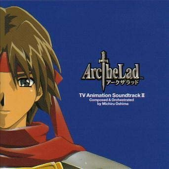 ARC THE LAD TV ANIMATION SOUND TRACK II