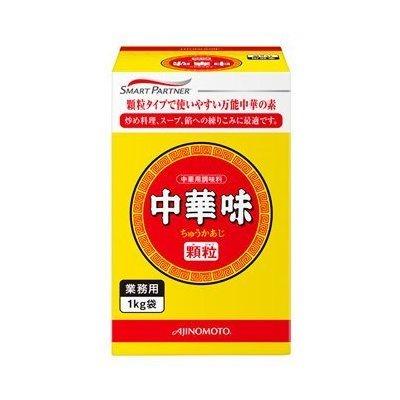 ajinomoto-chinese-taste-1kg-box