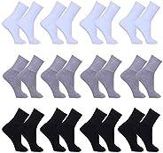 Meia Masculina Kit 12 Pares Cano Alto Longo Sport Algodão Colors Tam 39 a 43