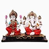 Best Idol For Home Decors - IGP Enchanting Laxmi Ganesha Idol Review