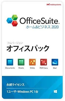 [スポンサー プロダクト]OfficeSuite Home & Business 2020 – フルライセンス – Microsoft® Office代替製品 - Microsoft® Office Word・Excel・PowerPoint®・Adobe PDFとの互換性を備え、Windows 10/8.1/8/7に対応 (1ユーザあたりPC1台)