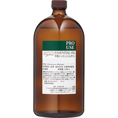 有機精油1000ml ペパーミント B00UF58V9C