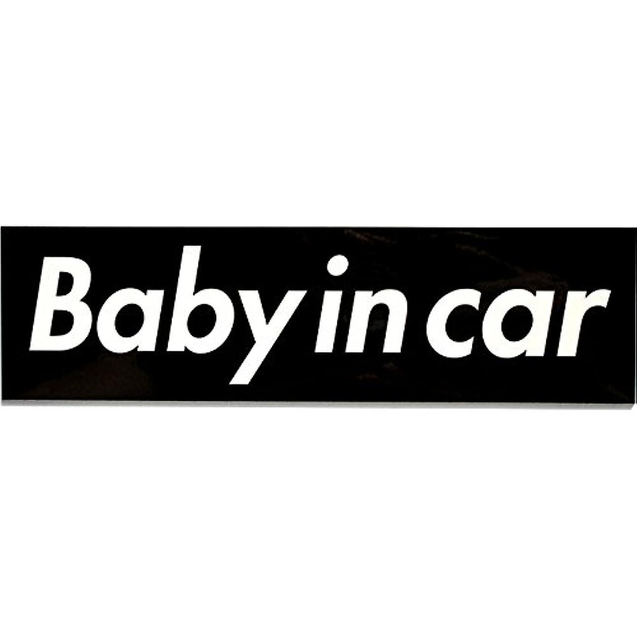 有害な文字ポジティブカッティングステッカー ミニオン BABY IN CAR(ハート) カラー:ピンク minions ミニオンズ [並行輸入品]