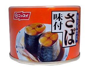 nissui saba ajitsuke (mackerel in soy sauce paste) 6.70oz x 3 Canned