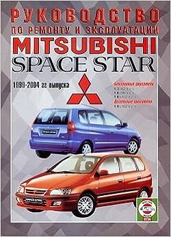 Rukovodstvo po remontu i ekspluatatsii Mitsubishi Space Star, 1999-2004 gg. vypuska (Russian) Paperback – 2009