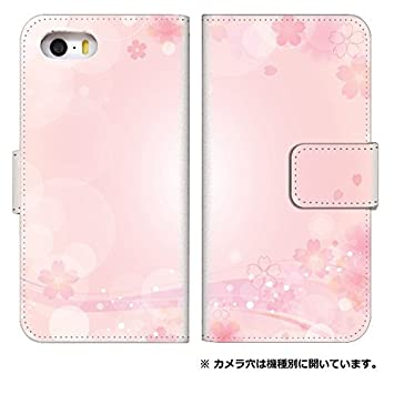 7b6b73c76f スマホケース 手帳型 アイフォンse 手帳型ケース 8090-E. ナチュラル桜吹雪 iphone5