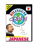 Bilingual Baby Learn Japanese Language DVD