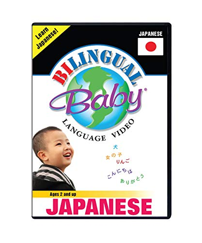 Bilingual Baby Learn Japanese DVD for Babies and Toddlers