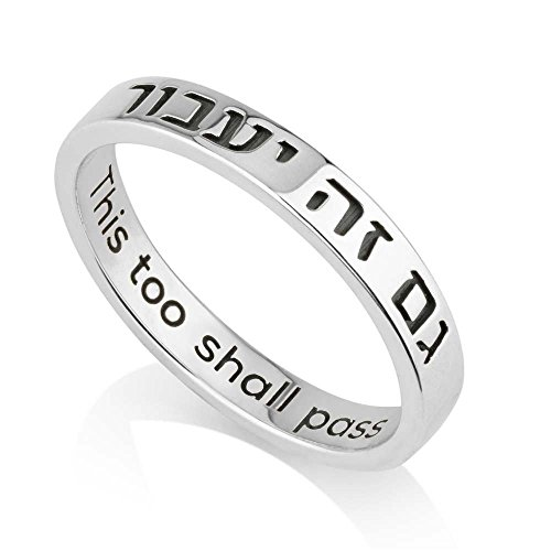 Marina Jewelry 925 Sterling Silver Engraved Ring Womens, Mens Band This Too Shall Pass in Hebrew, English