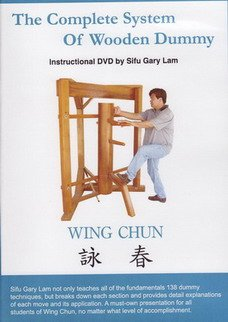 The Complete System Of Wooden Dummy Instructional DVD By Sifu Gary Lam