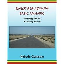 BASIC AMHARIC; a Teaching Manual