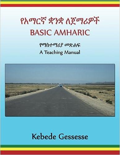 BASIC AMHARIC