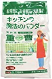 【大容量】 天外天シリンゴル重曹 1kg