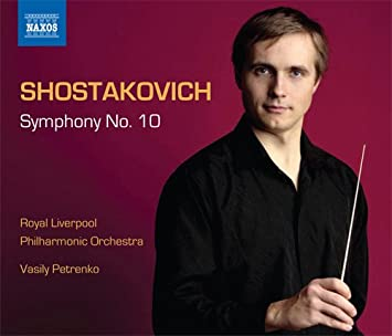 ショスタコーヴィチ:交響曲 第10番 ホ短調 Op.93